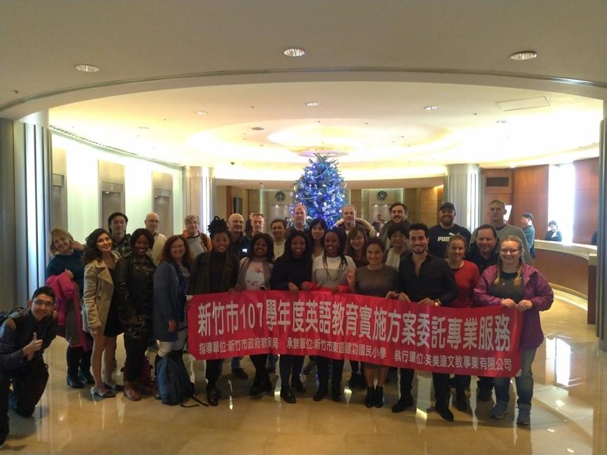 english teachers from teach taiwan at hsinchu FET program